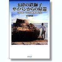 f:id:HueyAndDewey:20100210003147j:image