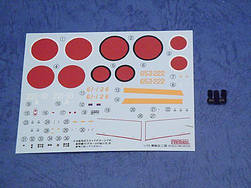 f:id:HueyAndDewey:20110114200327j:image