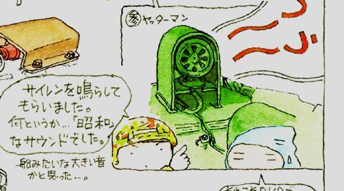 f:id:HueyAndDewey:20110126214302j:image