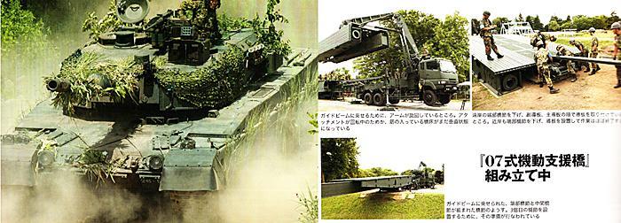 f:id:HueyAndDewey:20110729210242j:image