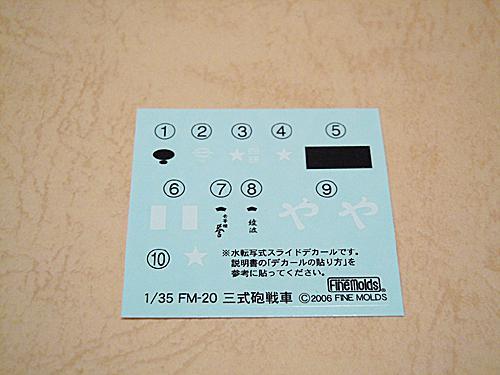 f:id:HueyAndDewey:20110920194450j:image
