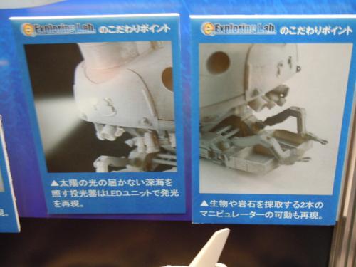f:id:HueyAndDewey:20111014092734j:image