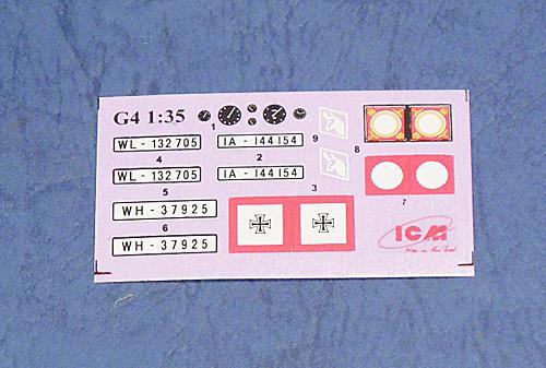 f:id:HueyAndDewey:20111202153241j:image