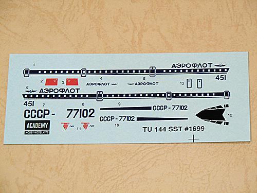 f:id:HueyAndDewey:20120111205733j:image