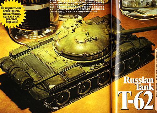 f:id:HueyAndDewey:20120529132713j:image