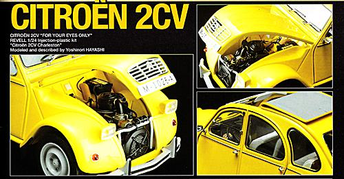 f:id:HueyAndDewey:20120529140735j:image