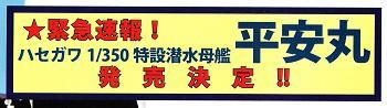 f:id:HueyAndDewey:20120903201635j:image