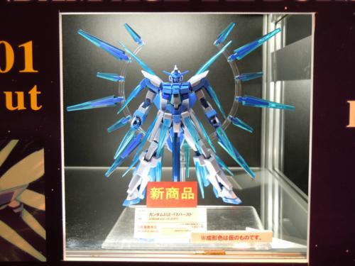 f:id:HueyAndDewey:20121011163858j:image