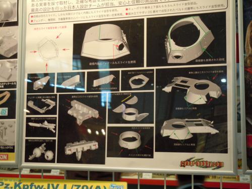 f:id:HueyAndDewey:20121012110651j:image
