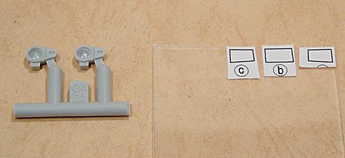 f:id:HueyAndDewey:20121019152001j:image