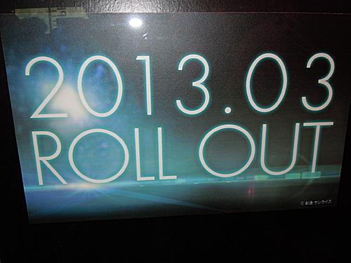 f:id:HueyAndDewey:20121126150105j:image