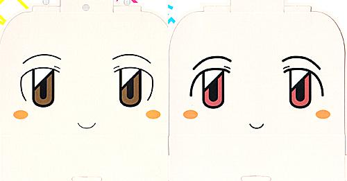 f:id:HueyAndDewey:20121228101349j:image